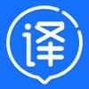 翻译 翻译软件:英语翻译官工具助手