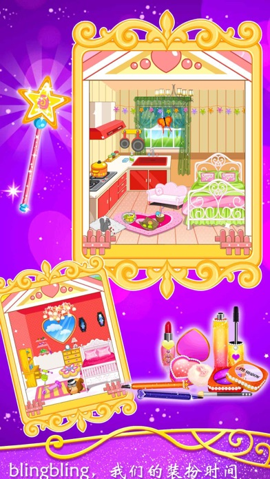 Kid Room Decoration Girl Games App Download Android Apk