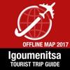 Igoumenitsa 旅遊指南+離線地圖