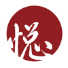 悅心:自我健康管理達到健康促進 Wiki