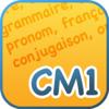 Exogus / Réussir en français en CM1