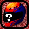 Famous F1 Drivers Quiz - Оспаривание Общая Викторина