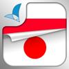 Rozmówki polsko-japońskie - szybka nauka języka