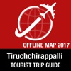 蒂魯吉拉帕利 旅遊指南+離線地圖