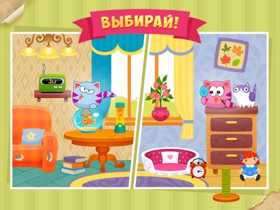 МяуСим Скриншоты10