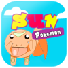 GamePRO for Pokemon Sun Version Guide Wiki