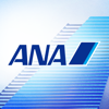 ANAマイレージクラブ - ANA (All Nippon Airways)