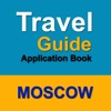 Moscow Travel Guided