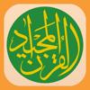 Quran Majeed Free Muslim Islam Prayer Times القرآن
