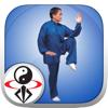 Tai Chi 24 & 48 Simplified Form