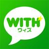 出会い&友達探しはWITH ~ 今すぐ会える無料のチャットSNS