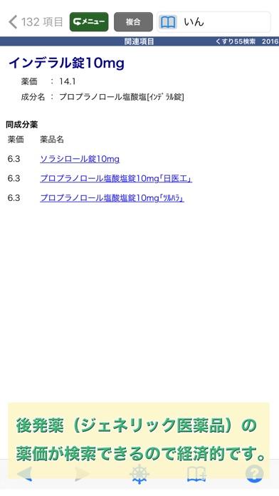 http://is2.mzstatic.com/image/thumb/Purple122/v4/9d/5d/3d/9d5d3d85-450f-cd15-e3d6-47d784b84eb1/source/392x696bb.jpg
