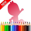 Kids Coloring Drawing Book For Boy Girl Toddle