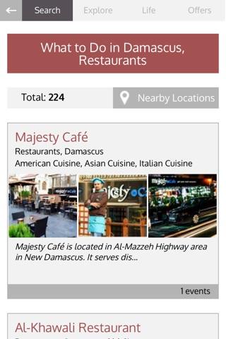 Love Damascus screenshot 2
