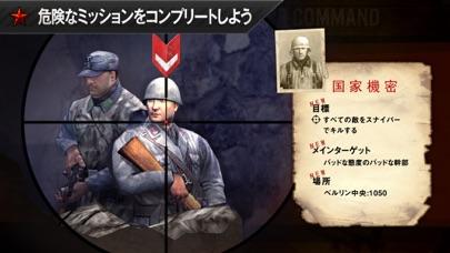 フロントラインコマンド:第二次世界大戦のスクリーンショット1