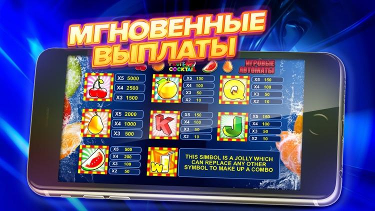 Игровые автоматы дущт лохотрон игровые автоматы города новосибирска
