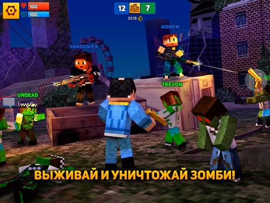 скачать игру блок сити варс на компьютер через торрент - фото 9