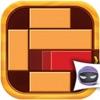 لعبة تحدي ذكاء - العاب اختبار عصف ذهني
