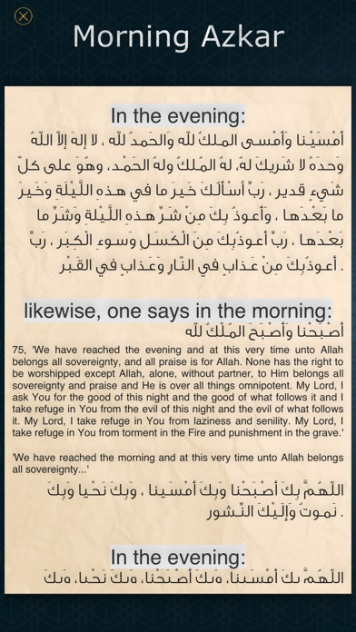 Athan - Salat times & Qibla مؤذن أوقات صلاة المسلملقطة شاشة4
