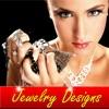 珠寶設計 - 新設計