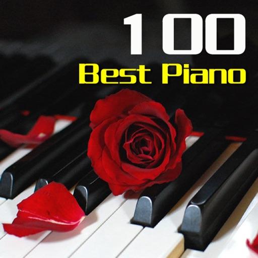 [5 CD]经典钢琴曲[100首古典音乐]