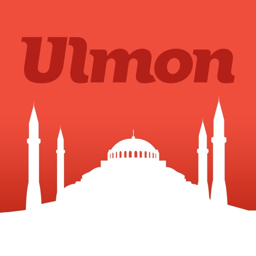 Istanbul Guide Touristique et Cartes Offline