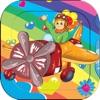 самолет раскраски набор развитие игр для детей