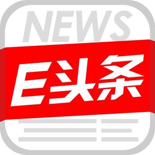 英语头条—聚焦全球媒体今日热点双语新闻