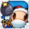 炸弹物语-经典炸弹人小游戏多人在线PK