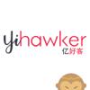 Yihawker : hawker food delivery