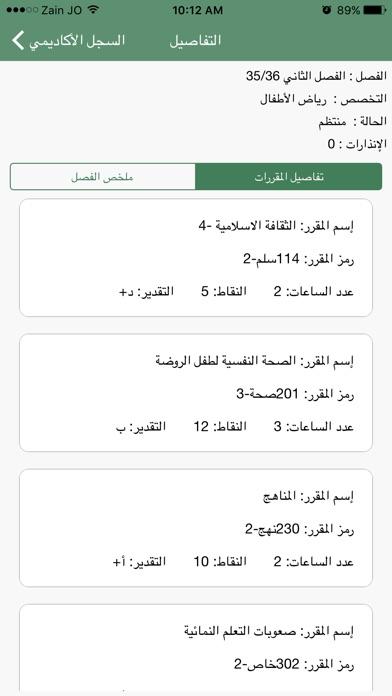 جامعة الملك خالد - آكاديميالقطة شاشة3