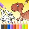 Dinosaurs Coloring Page For Preschool and Toddlers Wiki