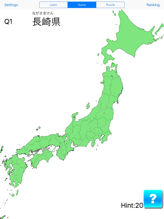 Japan Map HD For Kids On The App Store - Japan map hd