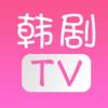 韩剧TV影视网-最全韩剧追剧咨询,韩剧迷必备