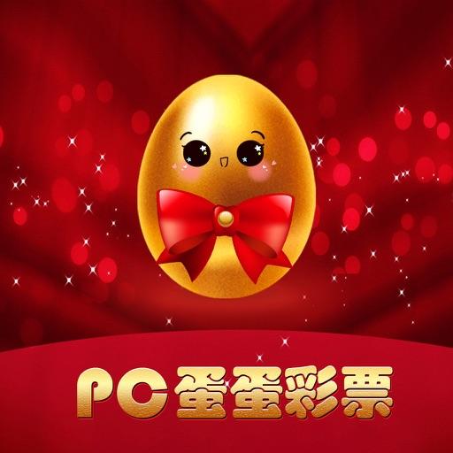 pc蛋蛋杀组合神器_pc蛋蛋