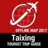 Taixing 旅遊指南+離線地圖