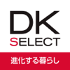 DK SELECT 進化する暮らし - Daito Building Management Co., Ltd.