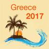 Greece 2017 — offline map and navigation!