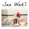 San Wah