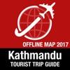 加德滿都 旅遊指南+離線地圖