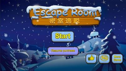 脱出ゲーム:クリスマス部屋エスケープ(無料推理なぞなぞげーむ簡単)のスクリーンショット1
