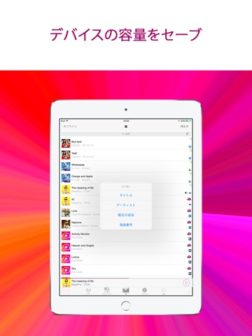Cloud Music App screenshot 3