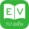 Vietnamese Dictionary & Translator - Tu Dien