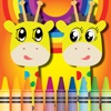 Giraffe Coloring Cute Wild Animals fun doodling