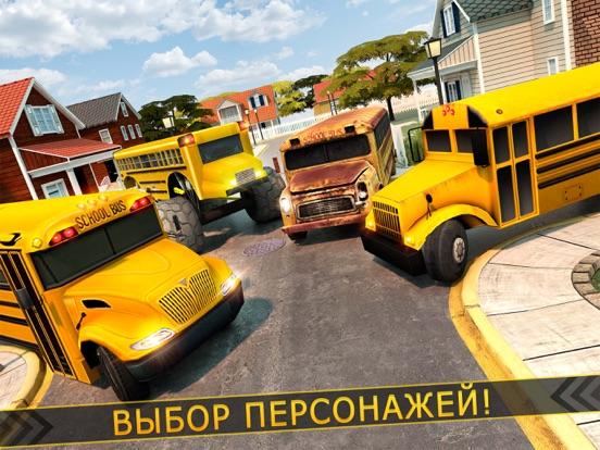 Скачать сумасшедший автобус vs супер такси приключения