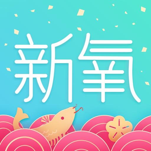 新氧-中国整形美容人气最旺社区,经典整形预算达人双眼皮整容美容免费内容