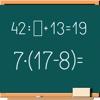 Math on Chalkboard multiplication