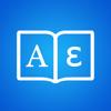 Greek Dictionary +