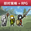 Fantasy War : Tear Crystal Saga