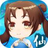 逍遥传奇王者:仙侠荣誉之剑 Wiki